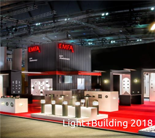 Light+Building 2018 – Visit Emfa At Stand 3.11, Hall 3.1